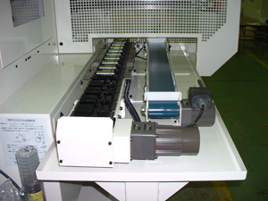 Inout-Conveyer